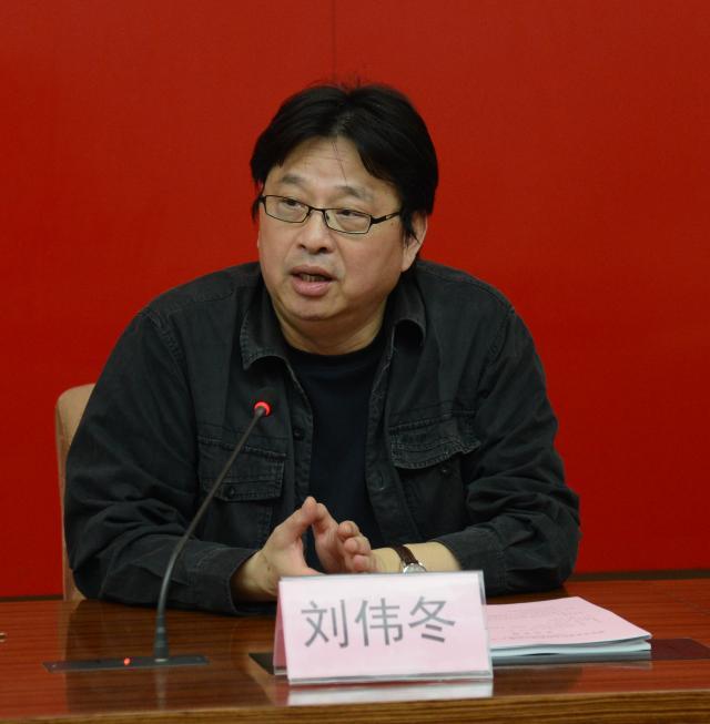 校党委副书记、院长刘伟冬参加会议并讲话