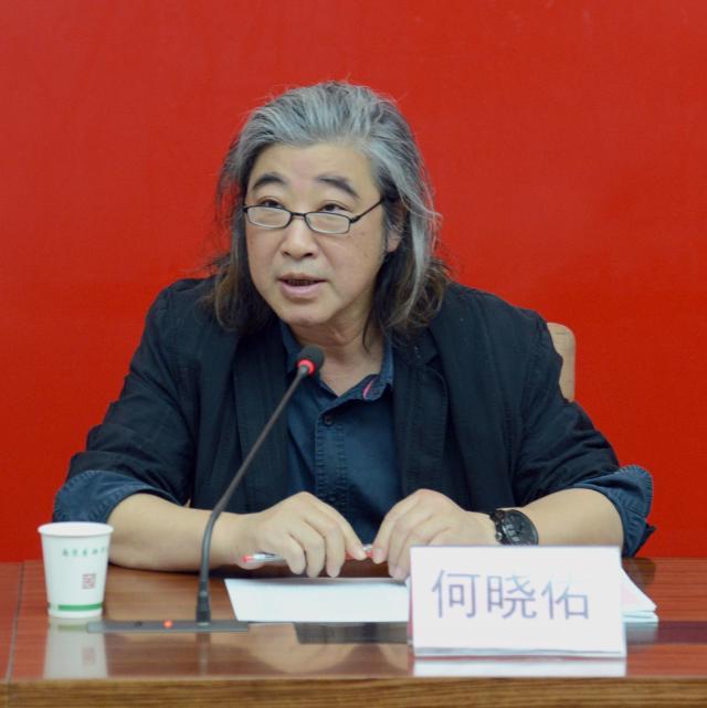 校党委常委、副院长何晓佑主持会议